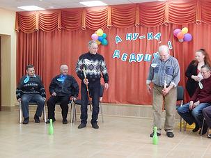 Сценарии дня именинника в доме престарелых пансионат для пожилых людей гармония екатеринбург