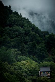 Arashiyama House
