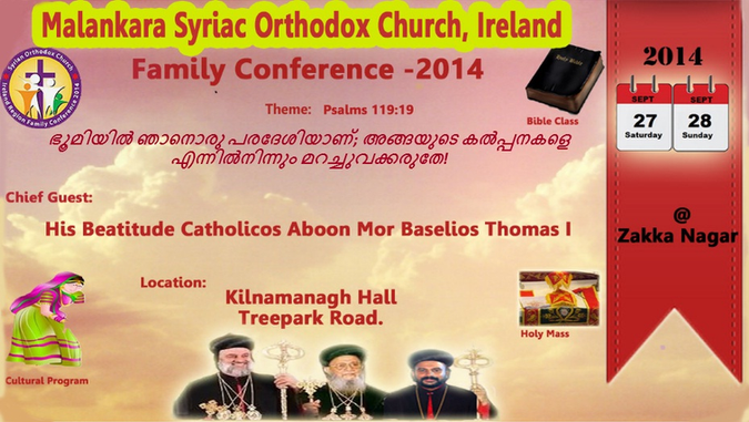 MSOC Ireland : Family Conference 2014