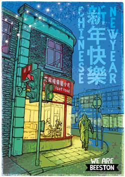 Chinese NY Poster
