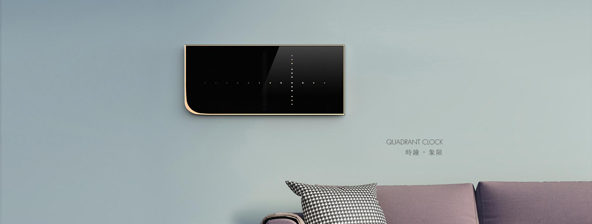 Quadrant Clock