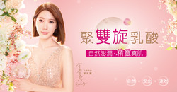 Banner_FB cover_1200x628(粉紅) (2)
