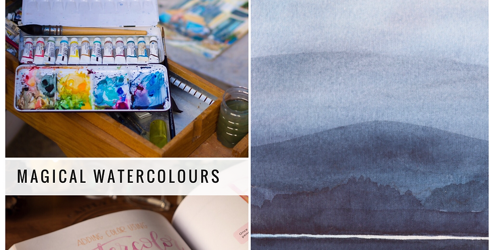 ✺ Introduction to Watercolours: Summer 2020