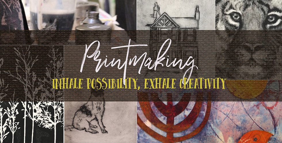 ✺ Printmaking for Beginners and Improvers: from 12th/13th September 2019