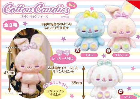 Amuse Cotton Candies Plush BIG 43cm