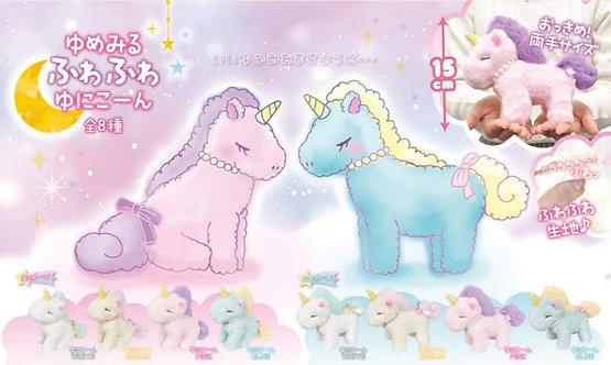 Yume Miru Fluffy Unicorn Plush 15cm