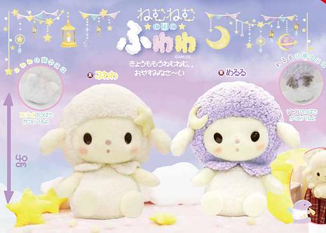 Amuse FuwaFuwa Dreamy Lamb Plush BIG 40cm
