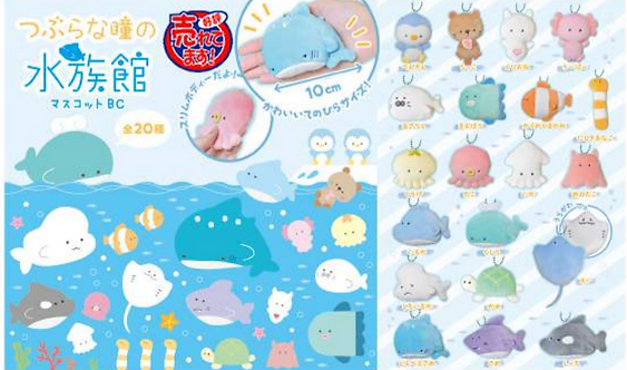 UFO Exclusive Mini Marine Life Flat Plush Charms