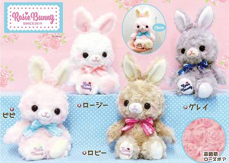 Amuse Rosie Bunny Plush Standard 15 cm