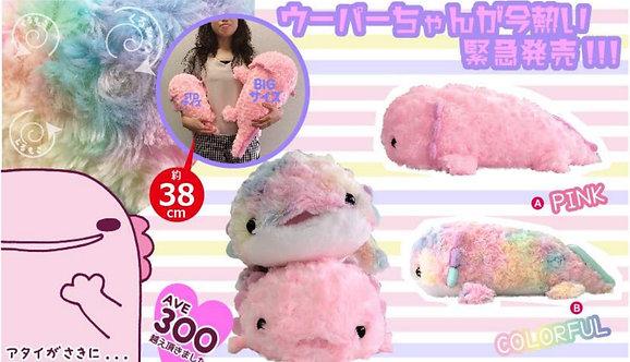 Fluffy Swirl Axolotl Plush STANDARD Size 38cm