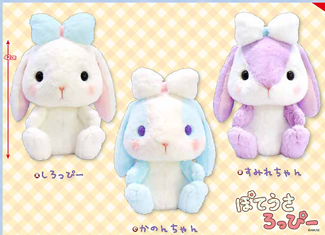 Poteusa Fuwa Ribbon Plush BIG 42cm