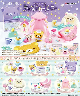 Re-Ment Rilakkuma Dreamy Pajama Party
