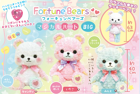 Amuse Fortune Bear Plush BIG 40cm