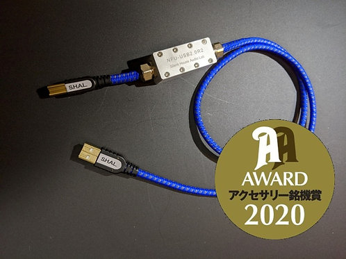 STC-USB2.0R2S Sound Treatment Cable