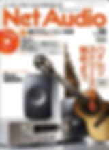 Net Audio Vil.36.jpg