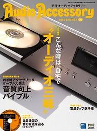 cover177.jpg