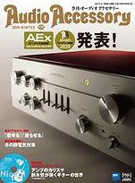 AA175cover.jpg
