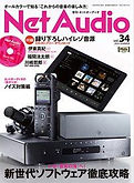 Net Audio Vol34.jpg