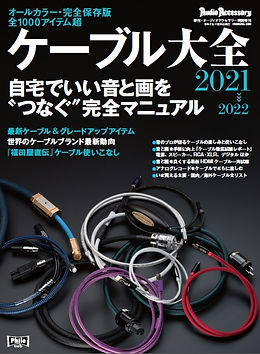 CableTaizen2021-2022.jpg