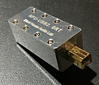 NFU-USB2.0R Target Unit