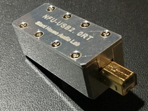 NFU-USB2.0R/T Sound Treatment Unit