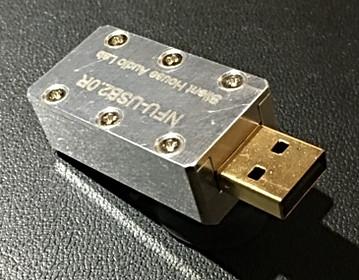 NFU-USB2.0 Host Unit