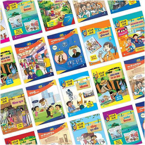 All Hindi Book Banner.jpg