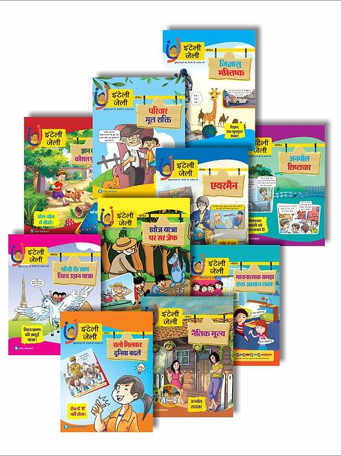 Set of 10 Hindi Books