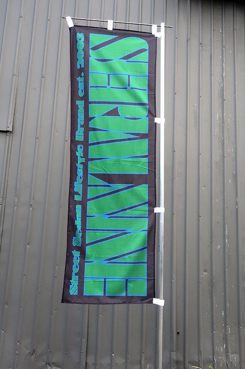 Art Deco style Nobori Flag Green/Black