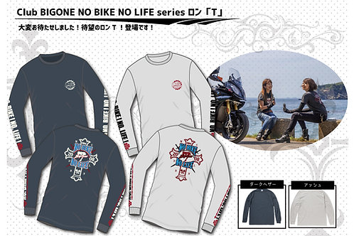NO BIKE NO LIFE series ロングスリーブ「T」シャツ