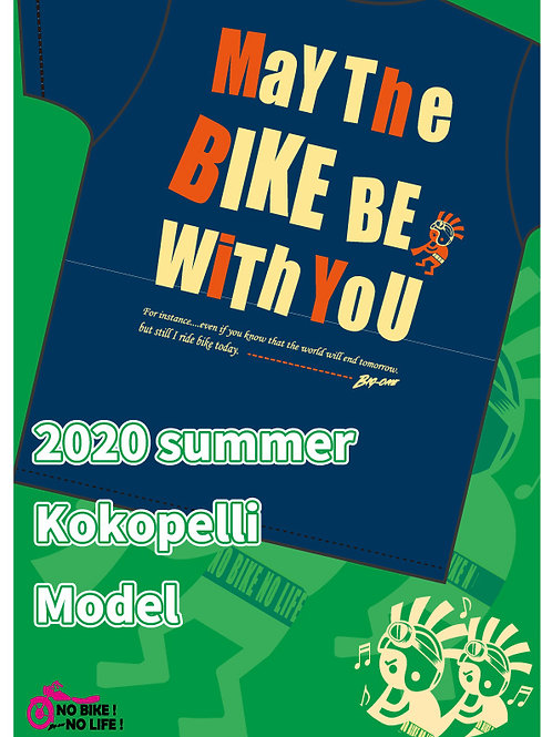 2020 SUMMER 「T」Kokopelli model Peacemaker