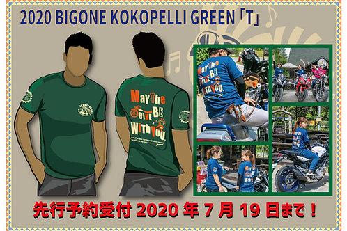 2020 SUMMER 「T」Kokopelli GREEN model Peacemaker