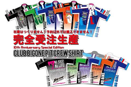 Club BIGONE Pit crew shirt 10th  Anniversary Edition