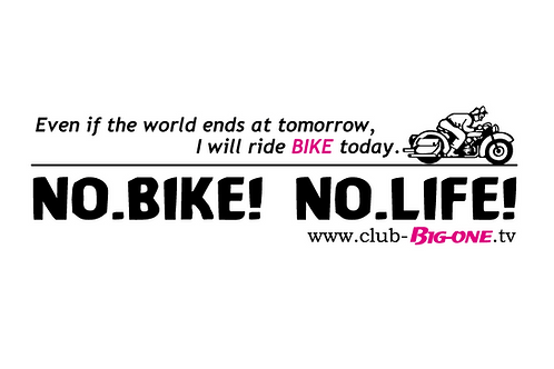 NO BIKE NO LIFE (車用BIG-SIZE)