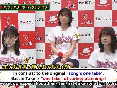 [Eng Subs] 210418 AKB48 Team 8 no Kanto Hakusho Ep85