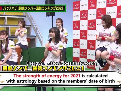 [Eng Subs] 210124 AKB48 Team 8 no Kanto Hakusho Ep79