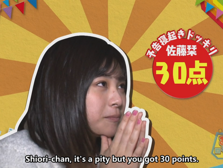 [Eng Subs]161223 AKB48 Team 8 No Anta, Roke Roke! Ep02