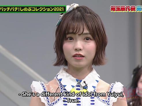 [Eng Subs] 210620 AKB48 Team 8 no Kanto Hakusho Ep89