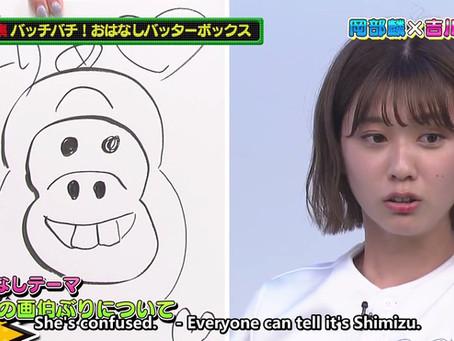 [Eng Subs]200906 AKB48 Team 8 no Kanto Hakusho ep 70
