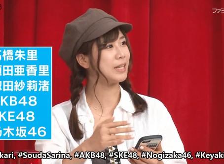 [Eng Subs]190707 AKB48 Nemousu TV Season 31 ep06