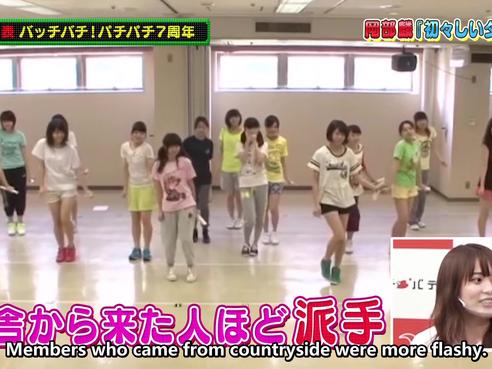 [Eng Subs] 210404 AKB48 Team 8 no Kanto Hakusho Ep84