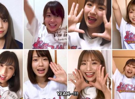 [Eng Subs] 200517 AKB48 Team 8 no Kanto Hakusho Bacchikoi! Episode 63