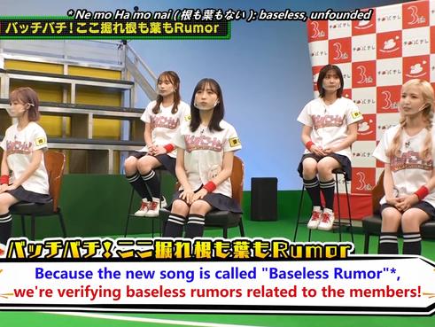 [Eng Subs] 210919 AKB48 Team 8 no Kanto Hakusho Ep95