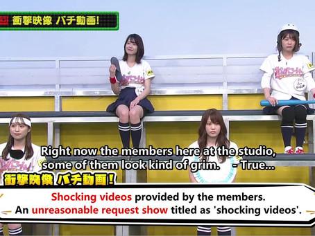 [Eng Subs]200809 AKB48 Team 8 no Kanto Hakusho Ep68