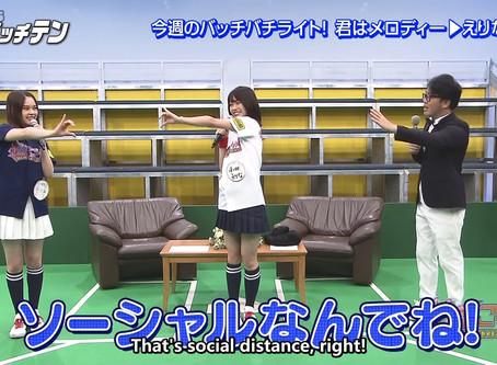 [Eng Subs]200712 AKB48 Team 8 no Kanto Hakusho ep66