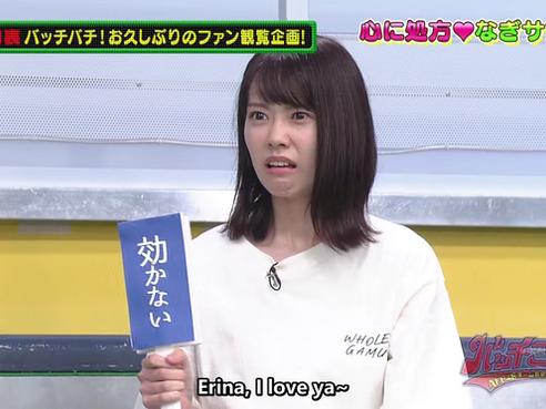 [Eng Subs]201018 AKB48 Team 8 no Kanto Hakusho ep73