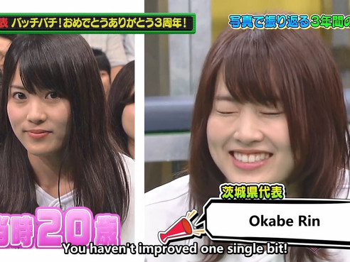 [Eng Subs]201004 AKB48 Team 8 no Kanto Hakusho ep72