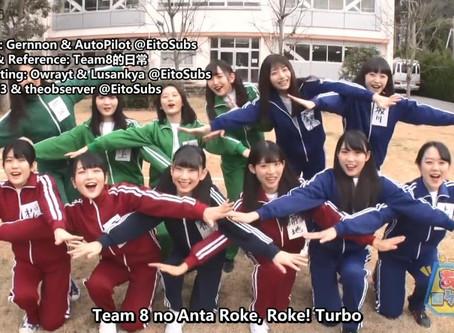 [Eng Subs]2020.02.28 AKB48 Team 8 no Anta Roke Roke Turbo ep50