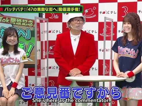 [Eng Subs] 210815 AKB48 Team 8 no Kanto Hakusho Ep93