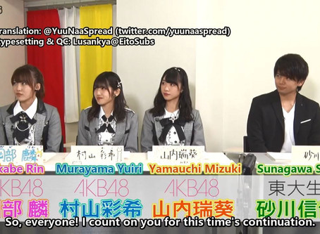 [EngSubs]Softbank's Creative Kanji with AKB48 and Sunagawa-san – part 2